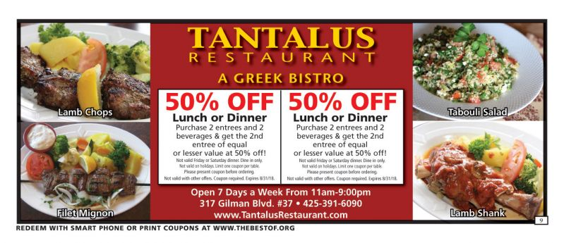 The Tantalus Restaurant